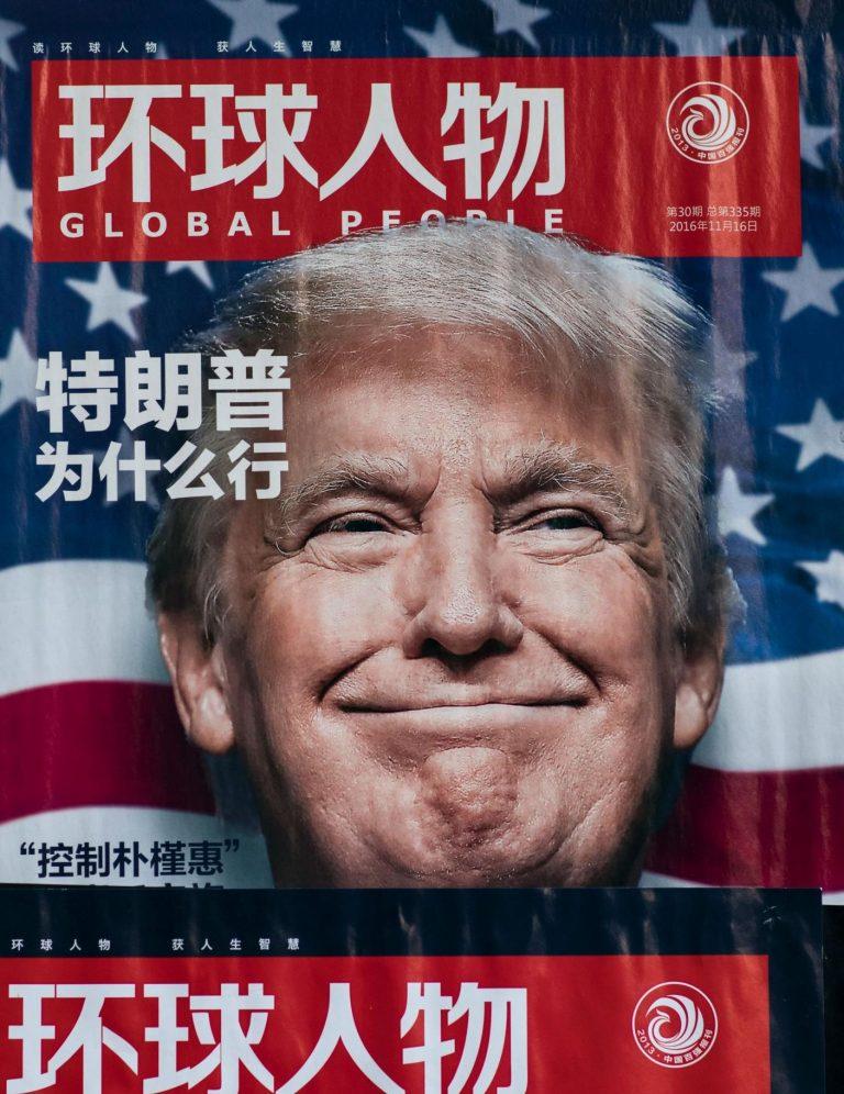 china-trump-e1509221779339-768x996